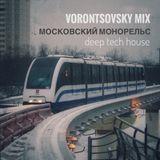Moskovskiy monorels