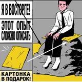 dj_buhoi_paratruper