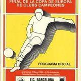 Melancronici: Steaua - Barcelona, în Sevilla, la 7 mai 1986