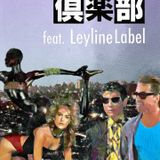 Future Funk mix at アーバン倶楽部 vol.1