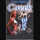 GREEK NEW MIX 15AUGUST 2013 BY-KOSTIS(makman)