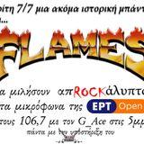 Flames @ ERTOpen