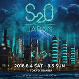 Tujamo - S2O Festival Japan 2018