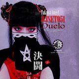 DJSET051 - Duelo [決闘] (2017)