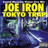 Tokyo Trap! Live Mix at Sound Museum Vision (Twerk x Trap)