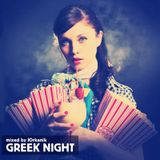 #213 Greek Night [mixed by Юrkanik] 2013