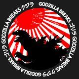 Godzilla Rampage ゴジラ 15.1