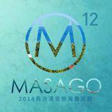 2014 MASAGO LIVE (Nov@)