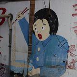 Japan /cicada /Nikko festival /summer rain field recording samples in audacity - Catchy title eh ..