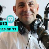 בועז כהן באקו 99 אף.אם - משמרת לילה - רביעי עברי - תוכנית מלאה #175 מתאריך 02.05.2018