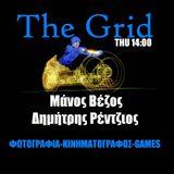 The Grid @Amagiradio.com 12/09/13