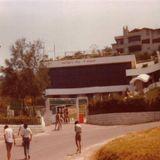 Baia degli Angeli Marilyn Day - 6 AGO 1979