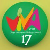 Viva 17 I Tasya Solovyova Bithday Special 2018