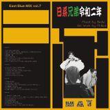 EAST BLUE MIX Vol.7 Nikkei Kyodai REIWA 2 NEN