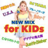 TIARA TYPINSKY MIX for Kids #9