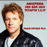 Αφιέρωμα στον Jon Bon Jovi - Ράδιο Ένταση 93.5 FM