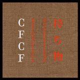CFCF MIXTAPE