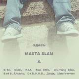 2001- Выпуск №18 - hip-hop 2001. Part 2 (в гостях Masta Slam)