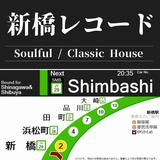 Baby MIX Archive 12-10-2018 Shimbashi Records