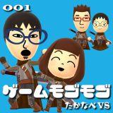 【001】2016-12-20(ル)PS4「INSIDE」