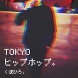 TOKYOヒップホップ。