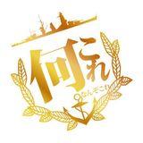 月刊オタクミックス vol.1