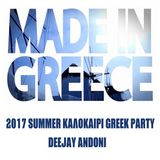 2017 SUMMER (ΚΑΛΟΚΑΙΡΙ) GREEK MIX -  DJ ANDONI