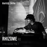 Vykhod Sily Podcast - Rhizome Guest Mix