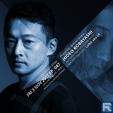 FEARLESS Show Episode47 by Hideo Kobayashi & LuNa