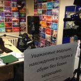"""Dj Myst on the Lena Popova's radio show """"Technicheskiy pereriv"""" Record Radio (04-04-2013)"""