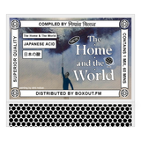 The Home and The World 002 (JAPANESE ACID 日本の酸) - Nishant Mittal [14-03-2018]