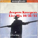 Silver Spring Alumni Jeepers Kreepers Skate Party Live Mix 10/31/14