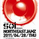 Dx_North East Jamz Mix_110428