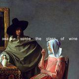 эва и котов, the glass of wine – follow me radio