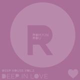 Deep House Vol.2 - Deep In Love
