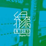 EN Tokyo #2 w/ pigeondust [Feat. DJ Sapien & Linn Mori]