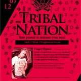 Cooper Tribal Nation Party live record