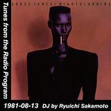 Tunes from the Radio Program, DJ by Ryuichi Sakamoto, 1981-08-13 (2014 Compile)