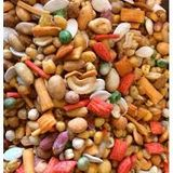 THE NUTS MIX