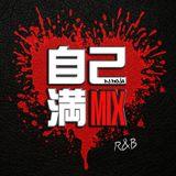 Self-Satisfaction R&B Mix