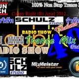 Schulz Studio Thailand Present DJ_Mike Trance Mix Podcast Vol 40