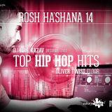 Hip Hop Set 2014 Rush HaShana – Oliver Twist – Dj Roe Kazav