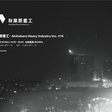 """live mix @ MOGRA - """"Akihabara Heavy Industry # 14"""" - 20150919"""