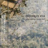 Asian Meeting Festival 2015 Mixtape Side A