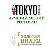 Tartos - Live @ Cafe Il Tokyo (21.11.13)