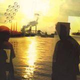 Zug Island Sound [9.30.18] ft. Cuthead, Blawan, RhythmDial, Electric Organic, Susumu Yokota...
