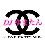 -LOVE PARTY MIX-