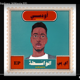 Artcore Radio 01.04.2016 An Oddisee to 57 Brown Bags