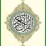2 rhamadan