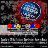 Blackan - The Greatest Show on Earth . . . Evaaa!  hosted by @djmophatt in Osaka, Japan